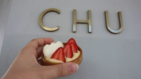 Chu Bakery, Highgate
